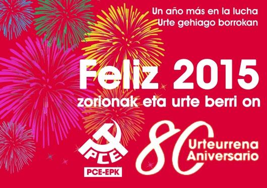 FelicitacionEPK2015